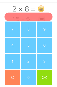 iOS Simulator Screen Shot 11 Apr, 2015, 6.51.11 PM